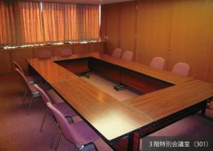 3階会議室(301)