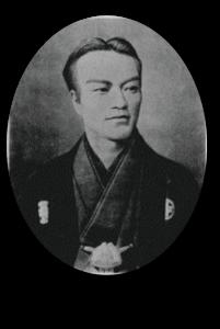 大阪商法会議所 初代会頭 五代 友厚